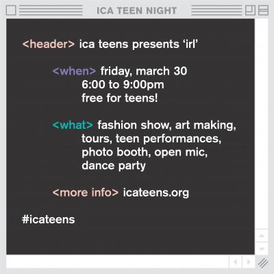 ICA_TeenNightMarch2018_lg.jpg